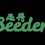Seeder 640X480